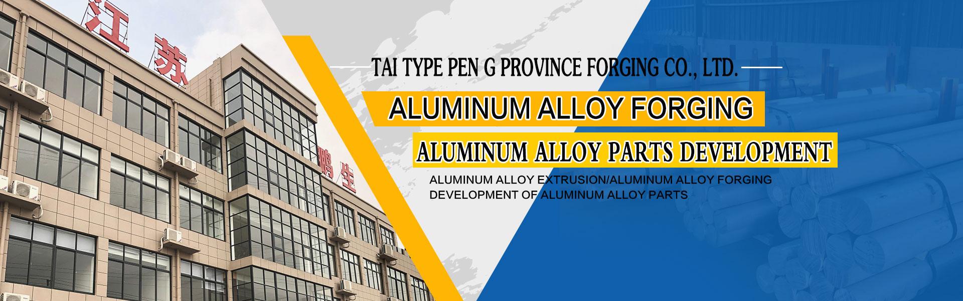 Aluminum forgings manufacturers