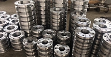 Four types of forgings