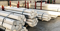 Casting process of 6063 aluminum rod
