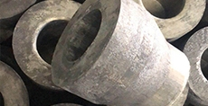 What are the uses for forgings?