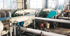 Method for distinguishing aluminum flange and iron flange
